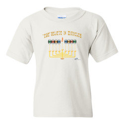 Eye Believe In Miracles  - Gildan - 5000B (DTG) - Youth 5.3oz 100% Cotton T Shirt